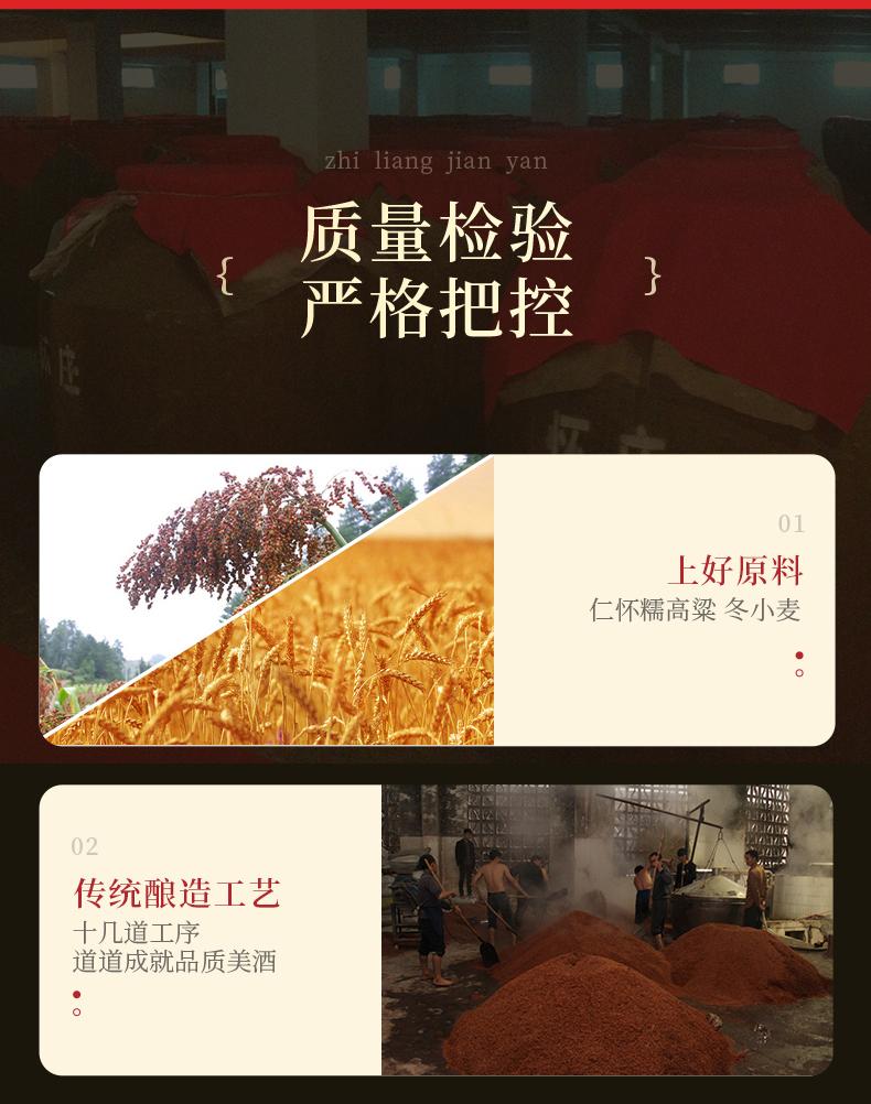 [厂家直供]怀庄红色经典53度1997酱香型白酒500ml